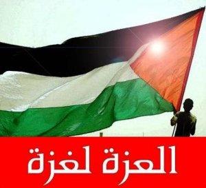'Izzah Gaza
